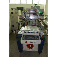 供应日东二手半自动锡膏印刷机,只用过几次