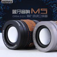 REMAX M5牛仔系列蓝牙音箱 户外音响设备 便携无线迷你音箱 时尚