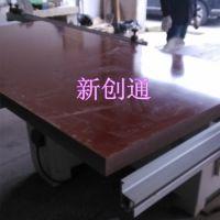 2015电木茶盘板 32支纱细布板