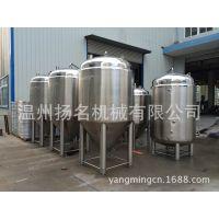 不锈钢搅拌罐、发酵罐储罐,酿酒设备及大型