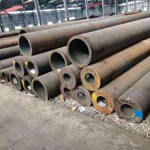 325*40厚壁无缝钢管多少钱一吨-325无缝钢管现货供应商