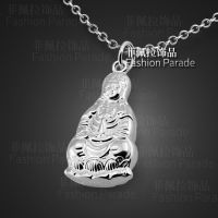 民族中国风观音吊坠 保平安菩萨925纯银项链 送长辈女友礼物