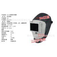 正品3M PS100 电焊面罩帽 头戴面屏面具 防火二保焊氩弧焊接面罩