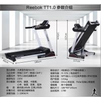 锐步TT1.0跑步机 单位企业健身房采购健身器材