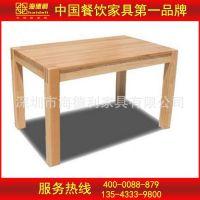 厂家直销快餐店餐桌椅 优质榆木/榉木餐桌椅 专业定做
