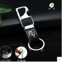 创意 汽车钥匙扣 车标真皮金属工艺品礼品别克起亚锁匙扣高档挂件