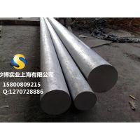 【德标42SiMn结构钢】42SiMn材料是什么价格
