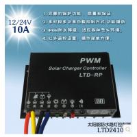 太阳能控制器内置LED恒流源 自动调光 多功率多时段可调100W