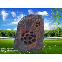 BSST室外草坪音箱,蓝牙音箱,草坪石头音箱,玻璃钢草坪音箱CP-203A13641016845