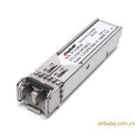 跳纤-FC/PC-LC/PC-单模-G.652D-2mm-10m-PVC-黄色