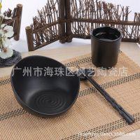 日本料理斜口碗 夜总会小吃碗 黑色碗 薯条碗 东南亚餐厅餐具