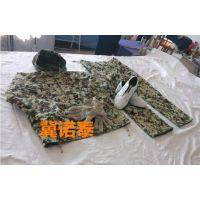 带电作业屏蔽服/长期带电作业等压服/防高压屏蔽服 110-550KV