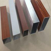 40x100铝方管-40x100规格木纹铝天花-广州欧佰天花专业定制