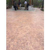 上海亚石彩坪供应无锡景观道路压模地坪彩色混凝土装饰路面施工材料厂家直销