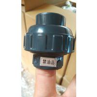 日本积水clean-pvc 20A正三通日本驻上海经销商产品仓库拍摄