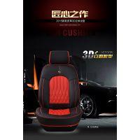 新款汽车四季座垫套 奔驰专车定制坐垫 宝马奥迪3D高档超纤皮坐套