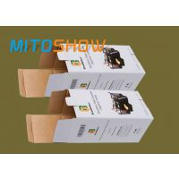 加工定做牛皮纸瓦楞彩盒包装盒【免费设计、打样】