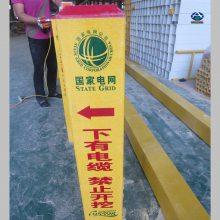 中国石化标志桩特点 玻璃钢警示标志桩产品特性 河北华强
