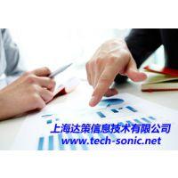 电子产品erp 电脑行业管理软件 首推德国SAP代理商上海达策
