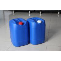 【30公斤塑料化工方桶生产厂家 30L化工塑料桶】100%国家一级料材质