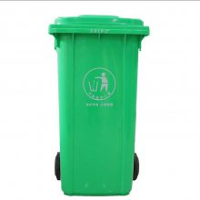 重庆餐饮厨余垃圾桶厂家批发 240L餐饮垃圾车挂装桶