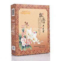北京包装盒定做,保健品纸盒定做,洗衣片纸质盒子