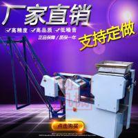 面条机 商用挂面机 做干湿面条叠皮机 邢台压面机厂家认准创工机械
