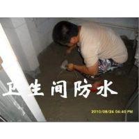广州市海珠区赤岗疏通下水道公司厕所疏通防水补漏83576575