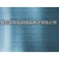 水镀黑钛拉丝不锈钢板_浙江博海金属水镀黑钛拉丝不锈钢板报价
