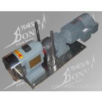 供应不锈钢转子泵,树脂泵