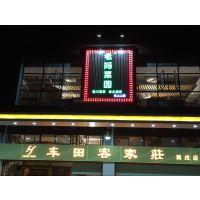 西乡新安坪洲餐厅饭店木桶饭装修设计复古风装饰风格