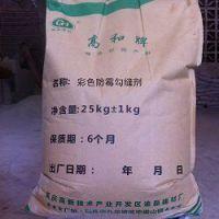 抗压丶耐冻吸水率低的【'勾缝剂】厂家批发丶质量可靠丶价格公道 18875227025