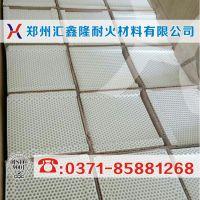 河南耐火厂汇鑫隆 优质刚玉莫来石砖 蜂窝体砖 产品质量好 价格低
