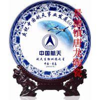 陶瓷纪念盘定做厂家 节日庆典纪念盘