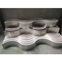 波浪形铝方通,型材铝方通,弧形铝方通大量供应