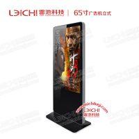 ZYTD超大屏幕65寸单机版落地展示广告机 高清LED液晶屏