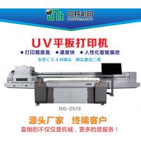 厦门UV平板打印机DG-2513厂家直销高性价比