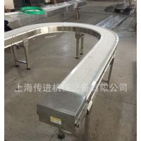 订做圆形输送机,U型链板输送机 非标输送线