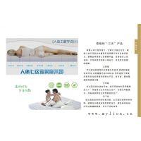 供应天然乳胶/椰棕/3D/席梦思/双单人/东莞床垫——全国招商加盟代理