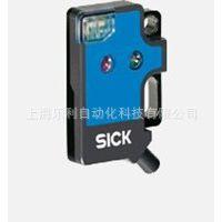 施克SICK  W2 Flat 迷你型光电开关 进口产品低价销售