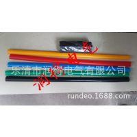 电缆附件1KV五芯交联电缆热缩终端SY-1/5.4(适用300-400)600mm