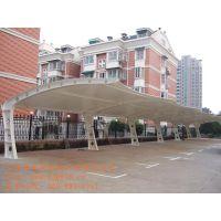 潍坊市汽车停车棚、体育看台、高尔夫发球台屋顶膜结构的制作及安装加工