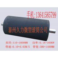 [专一生产]国内多款电动滚筒微型电动滚筒包胶不锈钢电动滚筒