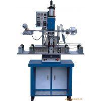 供应热转印设备 热转印 连续转印机 厂家直销