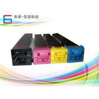彩色复印机C652碳粉|和承信息(图)|C652碳粉价格