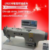 供应标准奥玲RN-GC03D同步DY车 同步车 标准同步车 全新缝纫机