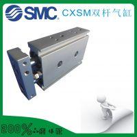 批发销售CXSM双联气缸  外观精致质量可靠
