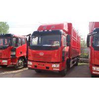 北京一汽青岛解放4.2米5.2米虎V货车总经销专卖销售18810121218