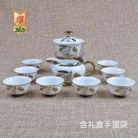 钛金功夫茶具 无毒环保钛金镀金工艺 电镀茶具套装批发 特价批发