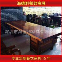 【厂家供应】酒店实木餐椅 橡木椅子 欧式餐厅餐桌椅特价优惠